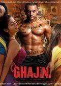 """Постер 13 из 18 из фильма """"Гаджини"""" /Ghajini/ (2008)"""