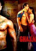 """Постер 14 из 18 из фильма """"Гаджини"""" /Ghajini/ (2008)"""
