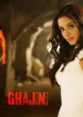 """Постер 16 из 18 из фильма """"Гаджини"""" /Ghajini/ (2008)"""