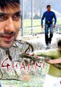 """Постер 17 из 18 из фильма """"Гаджини"""" /Ghajini/ (2008)"""