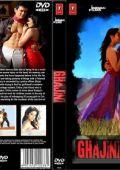 """Постер 18 из 18 из фильма """"Гаджини"""" /Ghajini/ (2008)"""