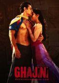 """Постер 4 из 18 из фильма """"Гаджини"""" /Ghajini/ (2008)"""