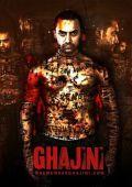 """Постер 6 из 18 из фильма """"Гаджини"""" /Ghajini/ (2008)"""