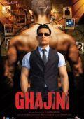 """Постер 7 из 18 из фильма """"Гаджини"""" /Ghajini/ (2008)"""