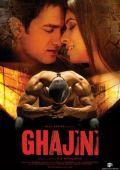 """Постер 9 из 18 из фильма """"Гаджини"""" /Ghajini/ (2008)"""
