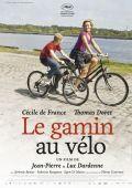 """Постер 1 из 3 из фильма """"Мальчик с велосипедом"""" /Le gamin au velo/ (2011)"""