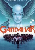 Гандахар