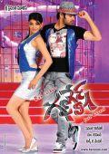 """Постер 5 из 14 из фильма """"Ганеш"""" /Ganesh/ (2009)"""