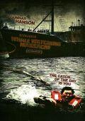 """Постер 1 из 3 из фильма """"Гарпун: Резня на китобойном судне"""" /Reykjavik Whale Watching Massacre/ (2009)"""
