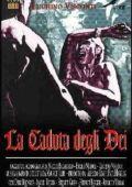 "Постер 4 из 8 из фильма ""Гибель богов"" /La caduta degli dei/ (1969)"