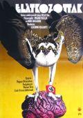 "Постер 7 из 8 из фильма ""Гибель богов"" /La caduta degli dei/ (1969)"