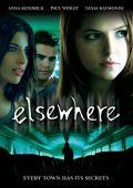 """Постер 1 из 2 из фильма """"Где-то там"""" /Elsewhere/ (2009)"""