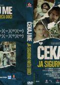"""Постер 2 из 2 из фильма """"Жди меня, я точно не приду"""" /Cekaj me, ja sigurno necu doci/ (2009)"""