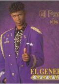 """Постер 2 из 5 из фильма """"Генерал"""" /El general/ (2009)"""