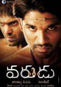 """Постер 1 из 1 из фильма """"Жених"""" /Varudu/ (2010)"""