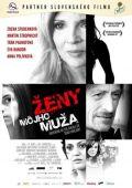 """Постер 1 из 1 из фильма """"Женщины моего мужа"""" /Zeny mojho muza/ (2009)"""
