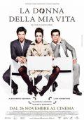 """Постер 1 из 1 из фильма """"Женщина моей жизни"""" /La donna della mia vita/ (2010)"""
