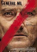 """Постер 1 из 3 из фильма """"Генерал Нил"""" /General Nil/ (2009)"""