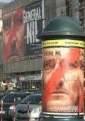 """Постер 3 из 3 из фильма """"Генерал Нил"""" /General Nil/ (2009)"""