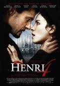 """Постер 1 из 1 из фильма """"Генрих Наваррский"""" /Henri 4/ (2010)"""