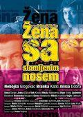 """Постер 1 из 4 из фильма """"Женщина со сломанным носом"""" /Zena sa slomljenim nosem/ (2010)"""