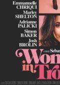 """Постер 10 из 11 из фильма """"Женщины в беде"""" /Women in Trouble/ (2009)"""