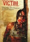"""Постер 1 из 1 из фильма """"Жертва"""" /Victim/ (2010)"""