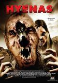 """Постер 1 из 2 из фильма """"Гиены"""" /Hyenas/ (2010)"""