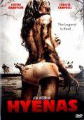 """Постер 2 из 2 из фильма """"Гиены"""" /Hyenas/ (2010)"""