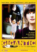 """Постер 1 из 2 из фильма """"Гигантик"""" /Gigantic/ (2008)"""