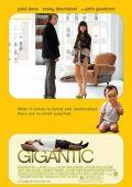 """Постер 2 из 2 из фильма """"Гигантик"""" /Gigantic/ (2008)"""