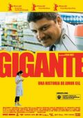 """Постер 1 из 3 из фильма """"Гигант"""" /Gigante/ (2009)"""