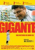 Гигант /Gigante/ (2009)