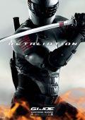 """Постер 10 из 29 из фильма """"G.I.JOE: Бросок кобры 2"""" /G.I. Joe: Retaliation/ (2013)"""