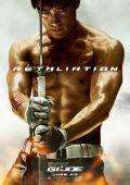 """Постер 13 из 29 из фильма """"G.I.JOE: Бросок кобры 2"""" /G.I. Joe: Retaliation/ (2013)"""