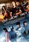 """Постер 27 из 29 из фильма """"G.I.JOE: Бросок кобры 2"""" /G.I. Joe: Retaliation/ (2013)"""