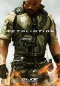 """Постер 3 из 29 из фильма """"G.I.JOE: Бросок кобры 2"""" /G.I. Joe: Retaliation/ (2013)"""