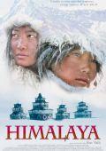 """Постер 1 из 3 из фильма """"Гималаи"""" /Himalaya - l'enfance d'un chef/ (1999)"""