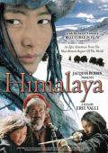 """Постер 2 из 3 из фильма """"Гималаи"""" /Himalaya - l'enfance d'un chef/ (1999)"""
