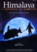 """Постер 3 из 3 из фильма """"Гималаи"""" /Himalaya - l'enfance d'un chef/ (1999)"""