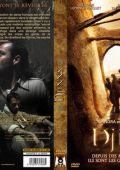"""Постер 3 из 3 из фильма """"Джинны"""" /Djinns/ (2010)"""