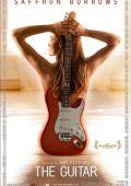 """Постер 1 из 2 из фильма """"Гитара"""" /The Guitar/ (2008)"""
