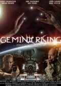 "Постер 1 из 1 из фильма ""Gemini Rising"" /Gemini Rising/ (2012)"
