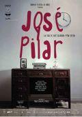 Жозе и Пилар