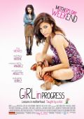 "Постер 2 из 2 из фильма ""Girl in Progress"" /Girl in Progress/ (2012)"