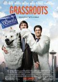 """Постер 2 из 2 из фильма """"Кандидат"""" /Grassroots/ (2012)"""