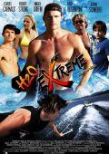 """Постер 2 из 5 из фильма """"Н2О Экстрим"""" /H2O Extreme/ (2009)"""