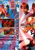"""Постер 5 из 5 из фильма """"Н2О Экстрим"""" /H2O Extreme/ (2009)"""