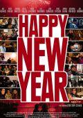 "Постер 1 из 1 из фильма ""С новым годом!"" /Happy New Year/ (2008)"