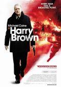"Постер 1 из 9 из фильма ""Гарри Браун"" /Harry Brown/ (2009)"